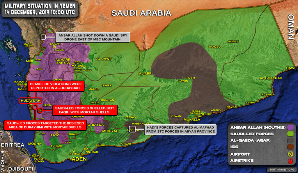 Military Situation In Yemen On December 14, 2019 (Map Update)