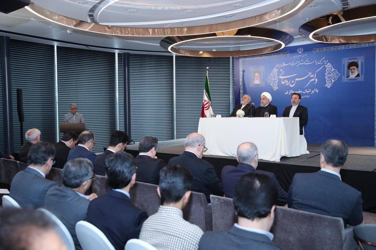 Iran Testing New Uranium Enrichment Centrifuges, As the US Announces Even More Sanctions