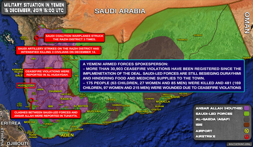 Military Situation In Yemen On December 15, 2019 (Map Update)
