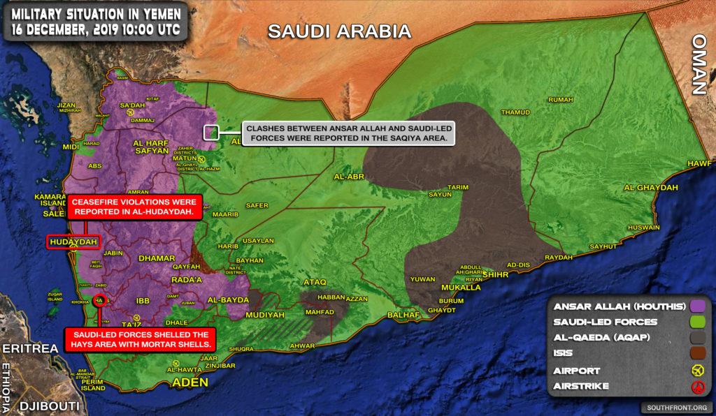 Military Situation In Yemen On December 16, 2019 (Map Update)