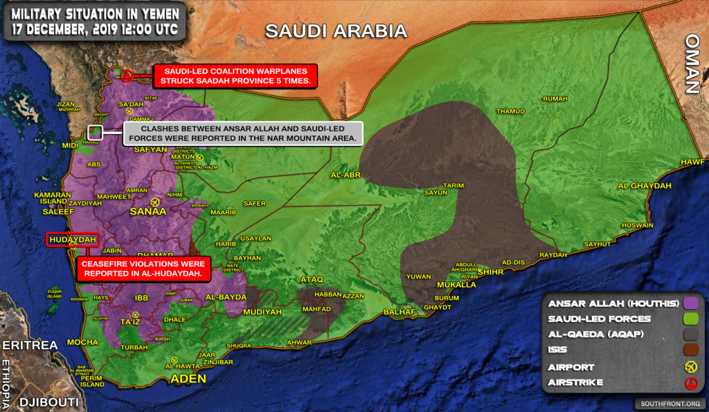 Military Situation In Yemen On December 17, 2019 (Map Update)
