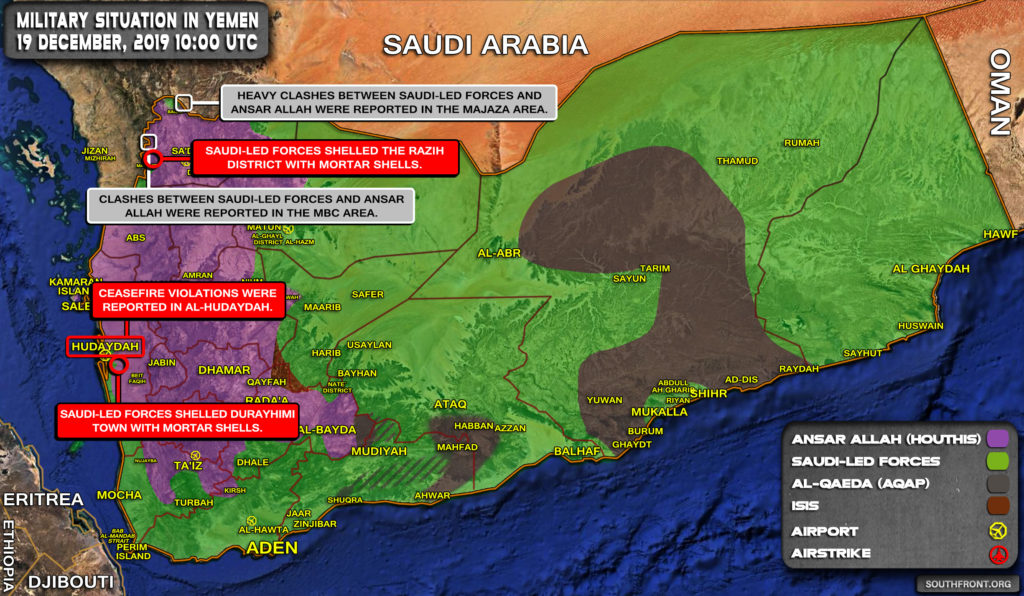 Military Situation In Yemen On December 19, 2019 (Map Update)