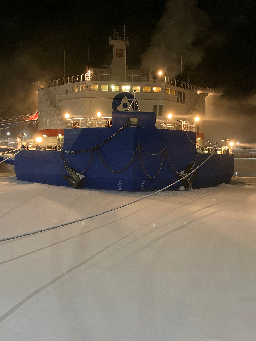 Russia's Floating Nuclear Power Plant Began Operation in Chukotka