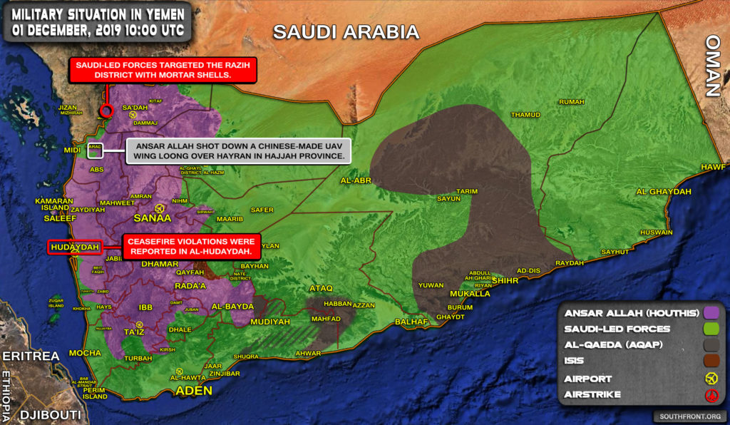Military Situation In Yemen On December 1, 2019 (Map Update)