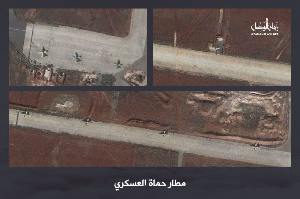 Satellite Images Of Hama Airbase Show Warplanes And Helicotpers Supporting Syrian Army Advane In Southern Idlib