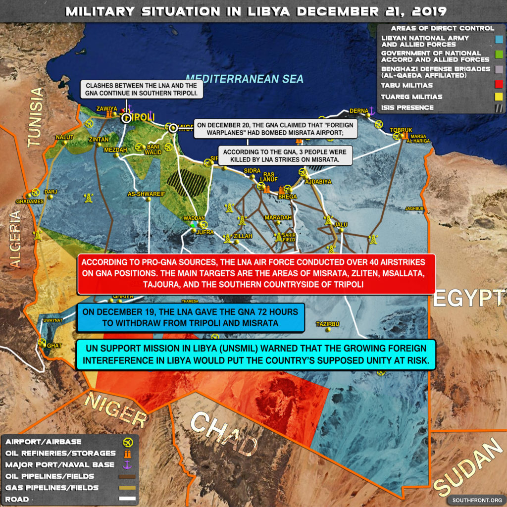 Military Situation In Libya On December 21, 2019 (Map Update)