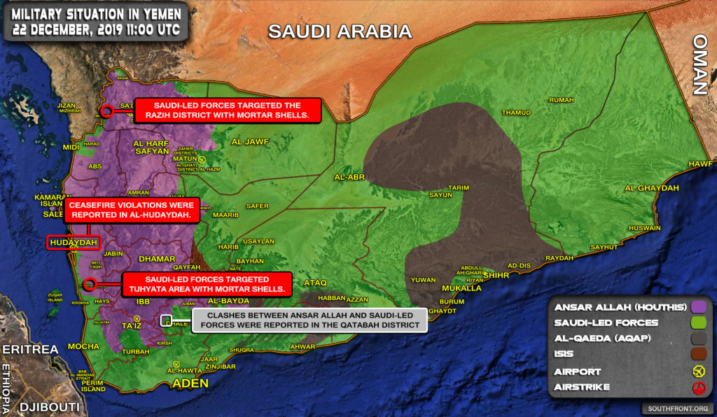 Military Situation In Yemen On December 22, 2019 (Map Update)