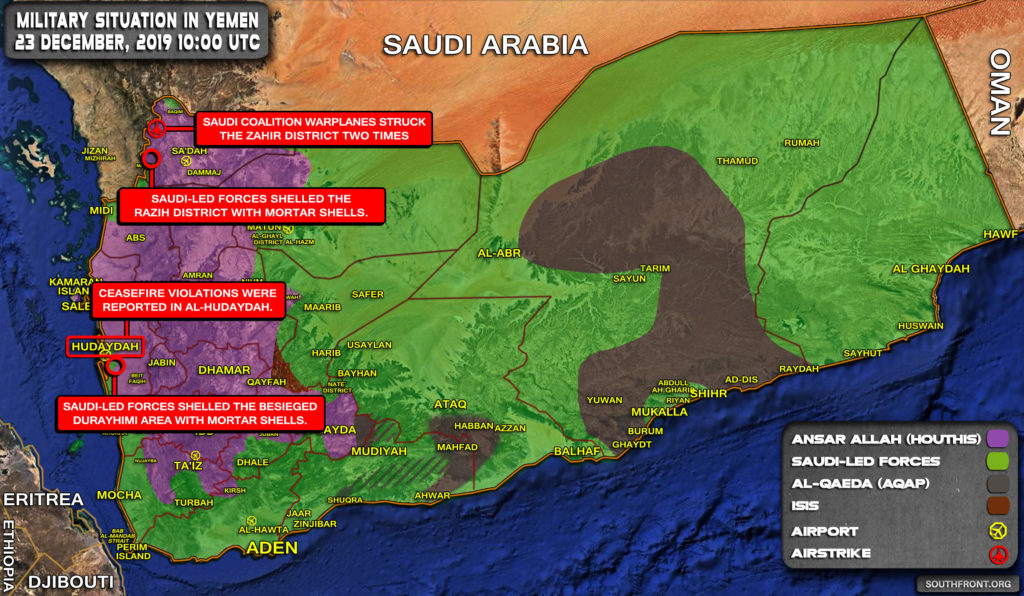 Military Situation In Yemen On December 23, 2019 (Map Update)