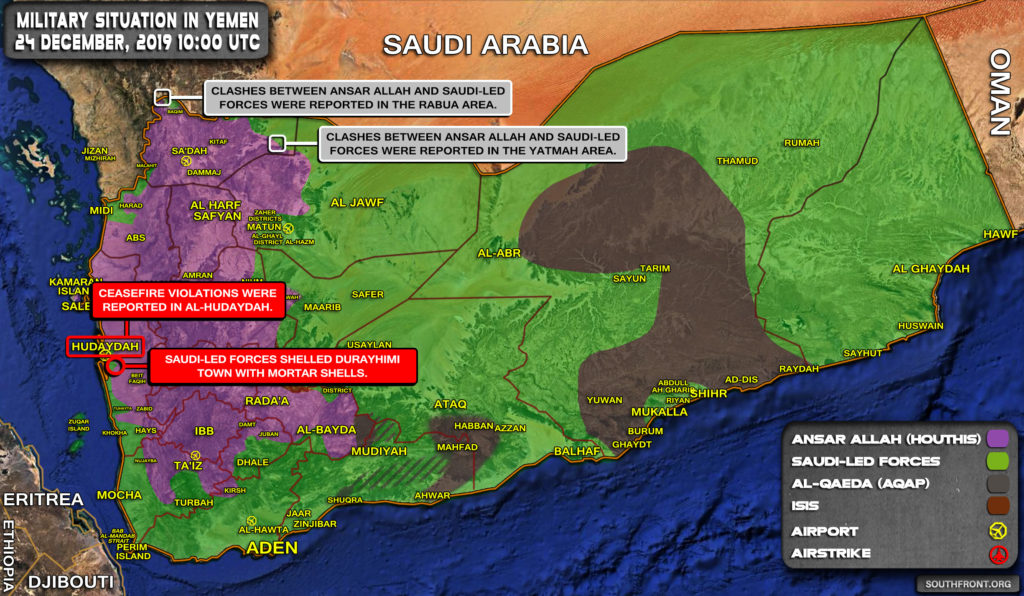 Military Situation In Yemen On December 24, 2019 (Map Update)