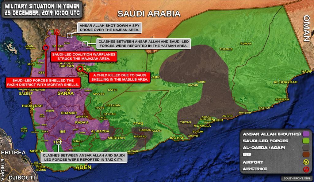 Military Situation In Yemen On December 25, 2019 (Map Update)