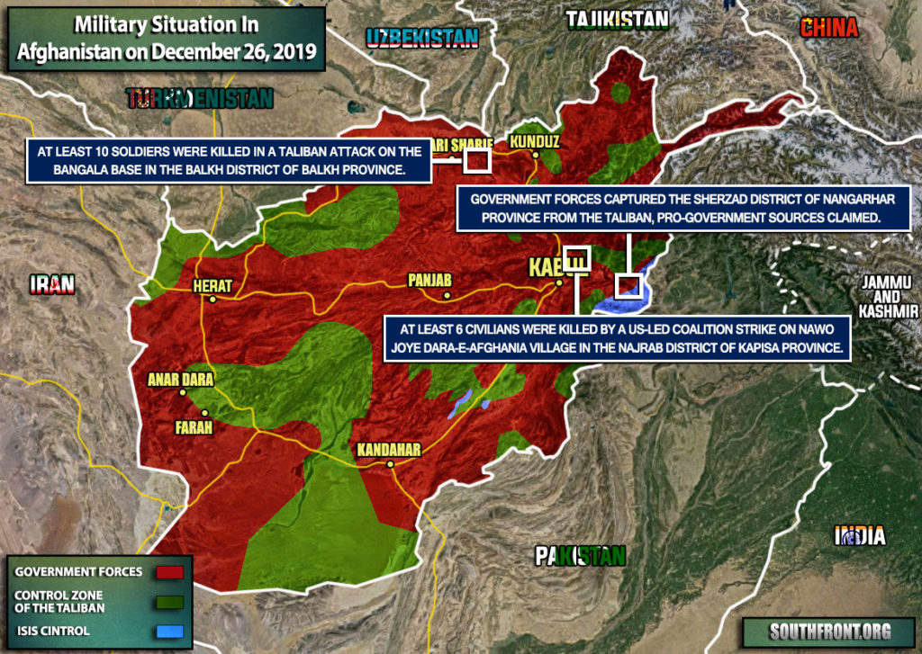 Military Situation In Afghanistan On December 26, 2019 (Map Update)
