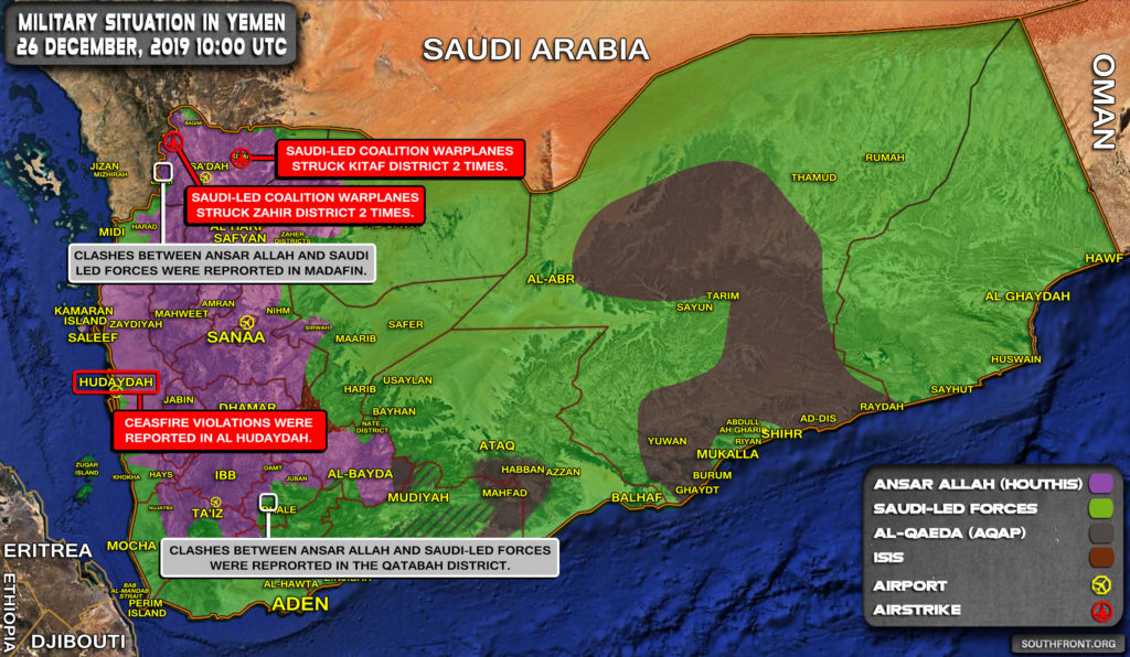 Military Situation In Yemen On December 26, 2019 (Map Update)