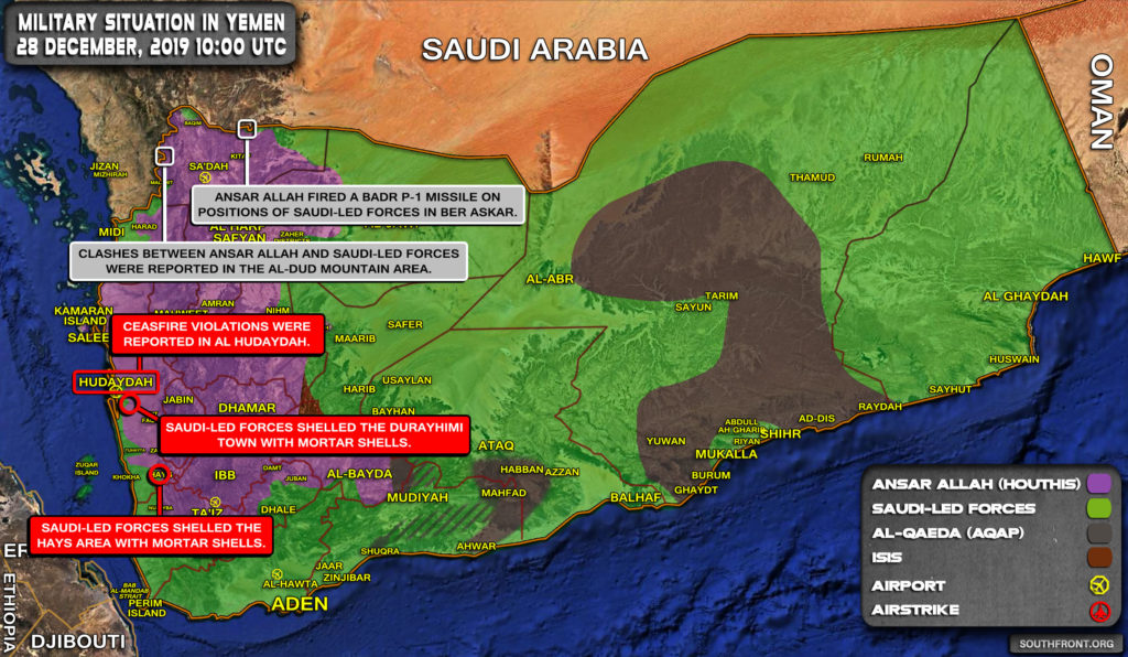 Military Situation In Yemen On December 28, 2019 (Map Update)