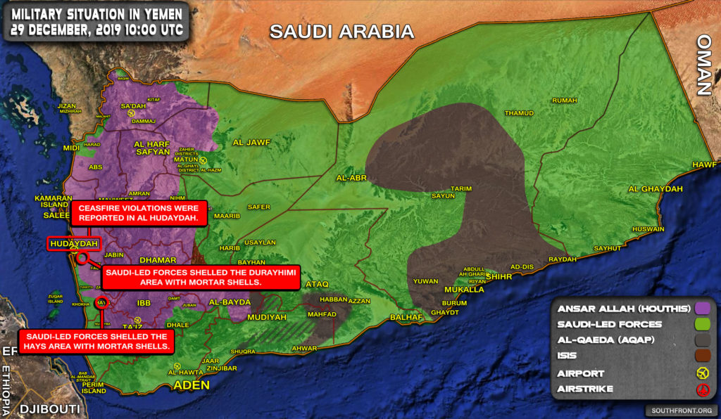 Military Situation In Yemen On December 29, 2019 (Map Update)