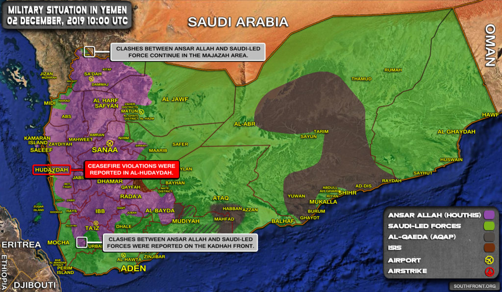 Military Situation In Yemen On December 2, 2019 (Map Update)