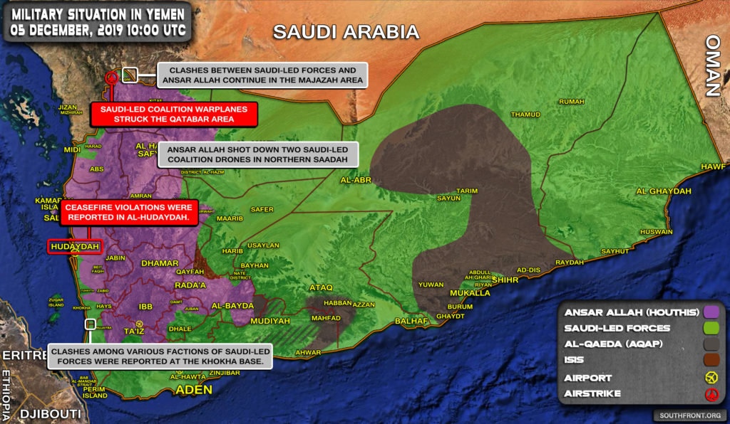 Military Situation In Yemen On December 5, 2019 (Map Update)