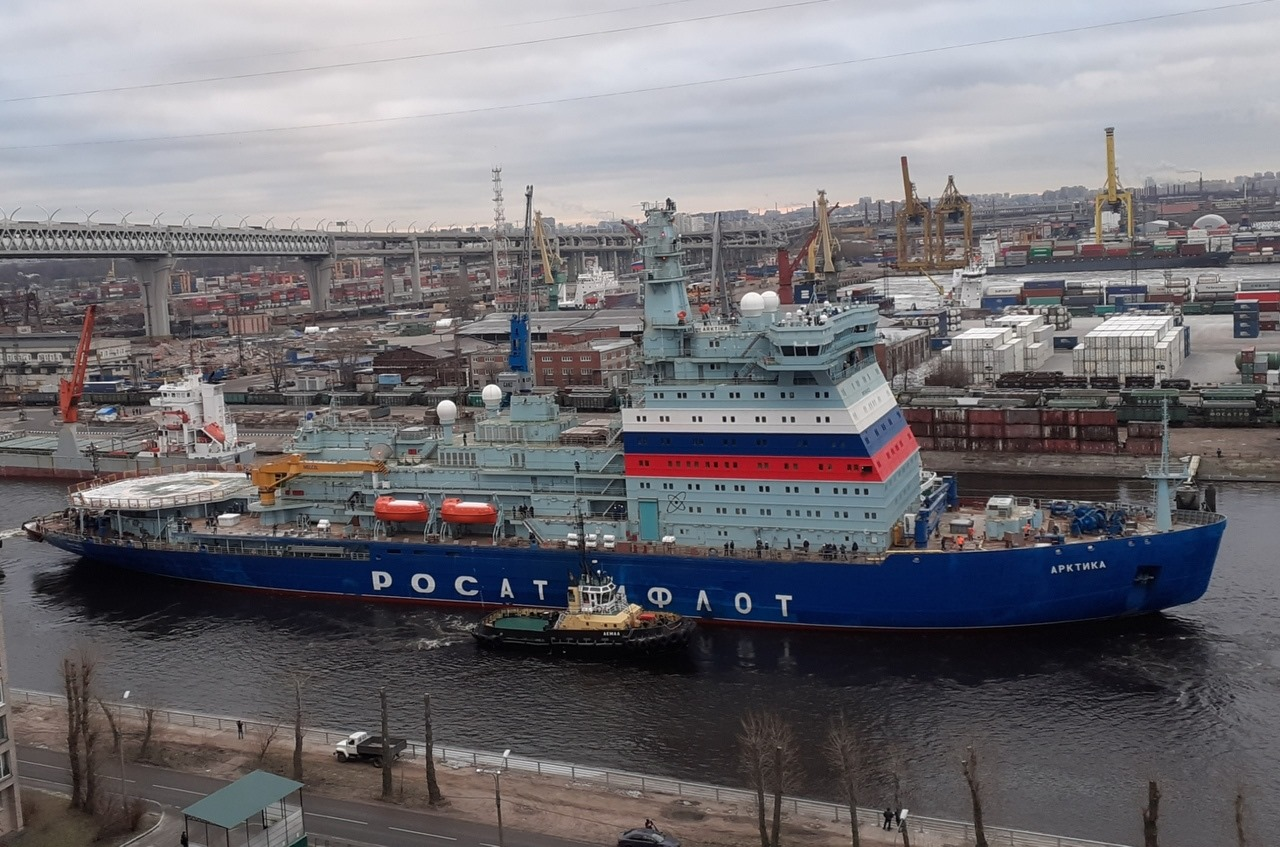 Russia's New Nuclear Icebreaker Arktika Enters First Stage Trials (Photos, Videos)