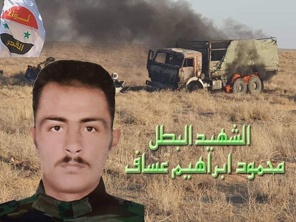 ISIS Cells Ambush Liwa Al-Quds Unit In Southern Deir Ezzor