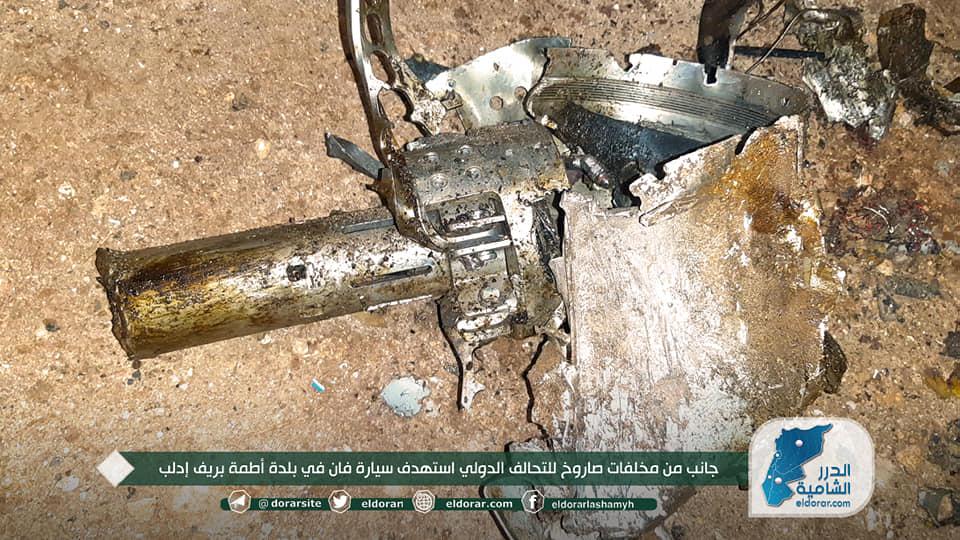 "Alleged U.S. Drone Strike Kills Senior HTS Commander In Syria's Idlib. ""Ninja Bomb"" Reportedly Used (Photos)"