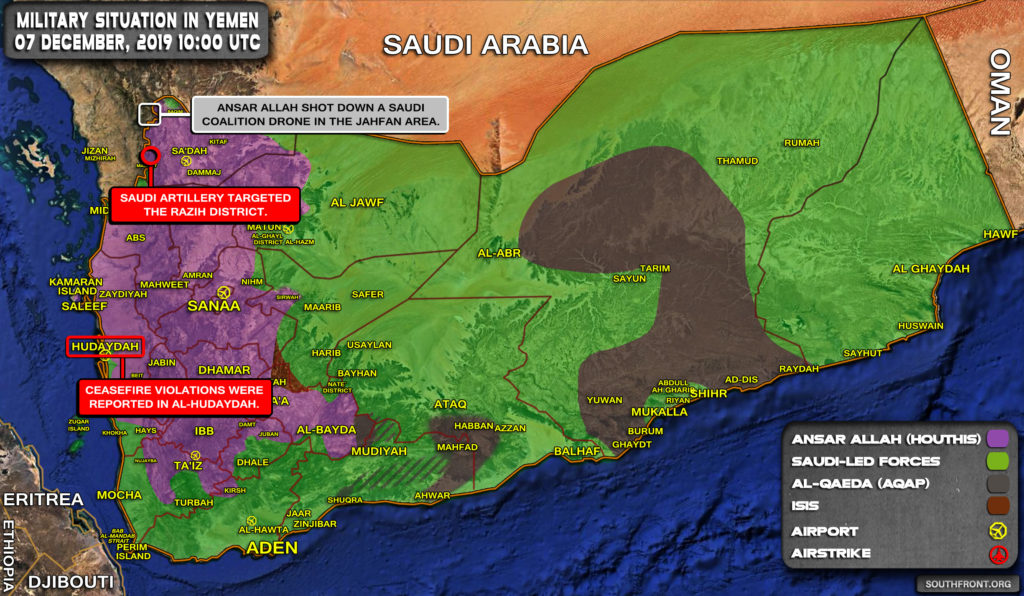 Military Situation In Yemen On December 7, 2019 (Map Update)