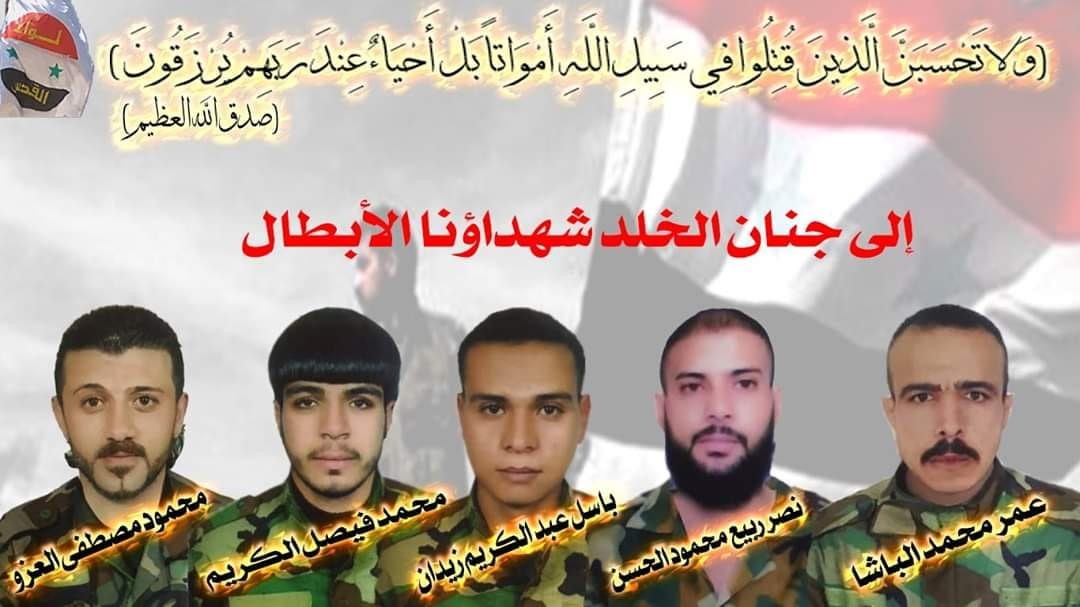 Syrian War: News #20 - Page 19 80239452_967723076944798_6675844732494544896_o