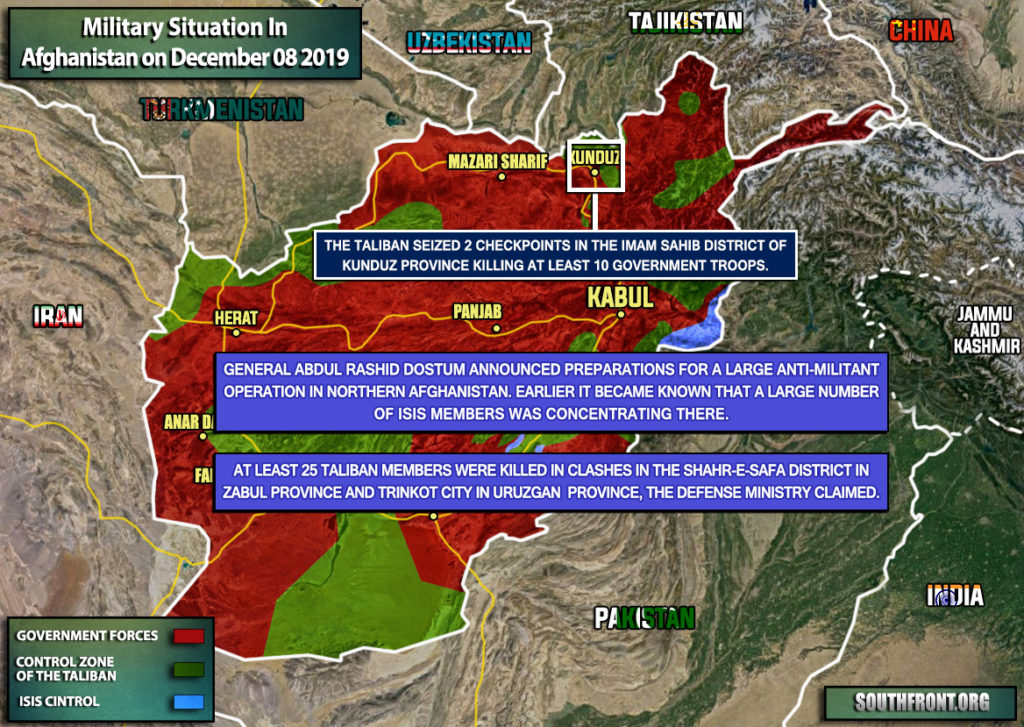 Military Situation In Afghanistan On December 8, 2019 (Map Update)