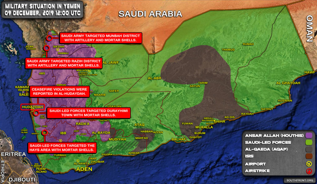 Military Situation In Yemen On December 9, 2019 (Map Update)
