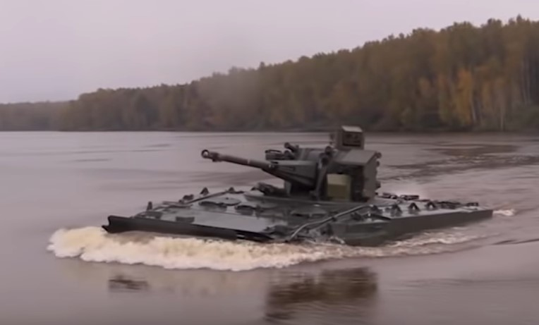 Russia's New Anti-Aircraft Artillery System To Become Combat Robot (Video)