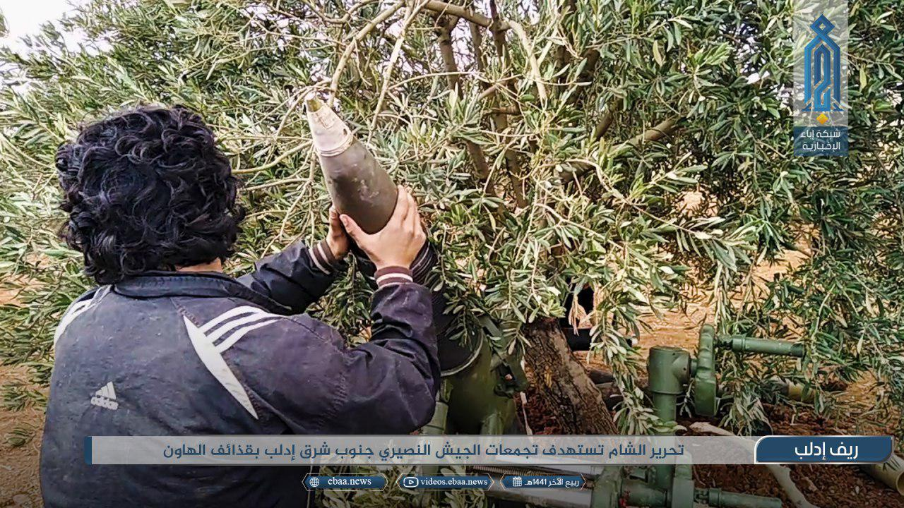 Terrorist Groups Use Turkish-Made Weapons In Southern Idlib Advance (Photos)