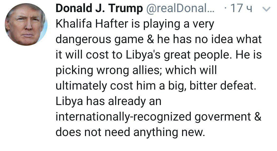 Is Libya The New Syria?