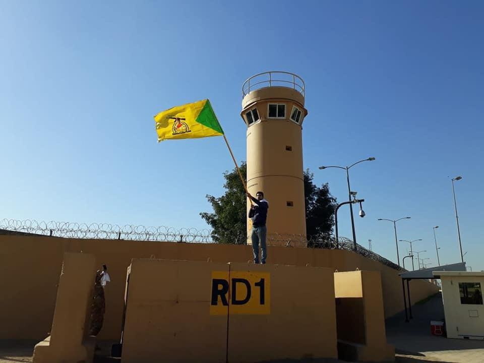 Kata'ib Hezbollah Supporters Stormed and Set Fire to US Embassy in Baghdad