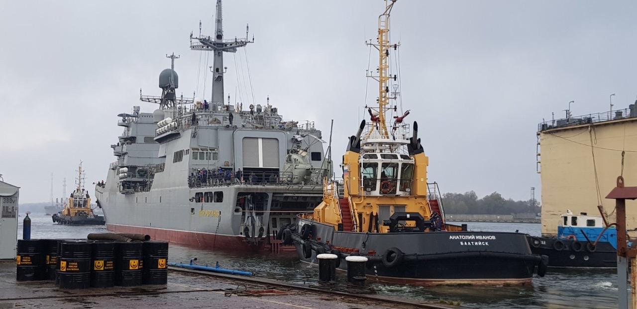 "Russia's Second Project 11711 Large Landing Ship ""Petr Morgunov"" Enters Sea Trials"