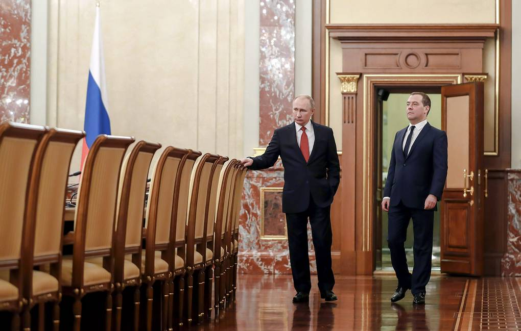 Russian Government Resigns Following Putin's Annual State-Of-The-Nation Address