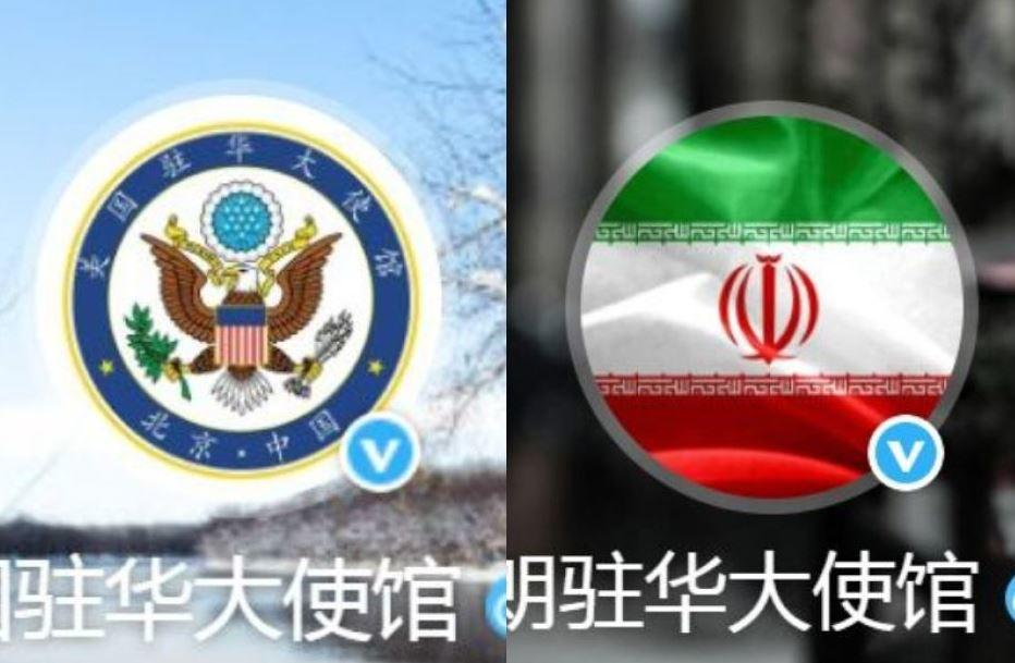 The US And Iran Are Furiously Trolling Each Other On The Chinese Internet