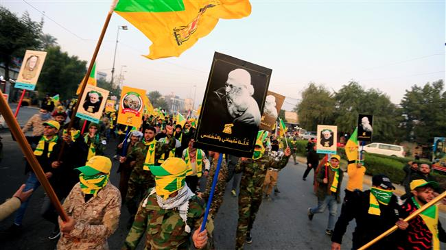 Iraq's Kata'ib Hezbollah Rejects New Prime Minister-Designate