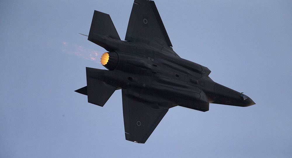 Atomic Error: IAF F-35 Accidentally Reveals Location Over Secret Israeli Nuclear Facility