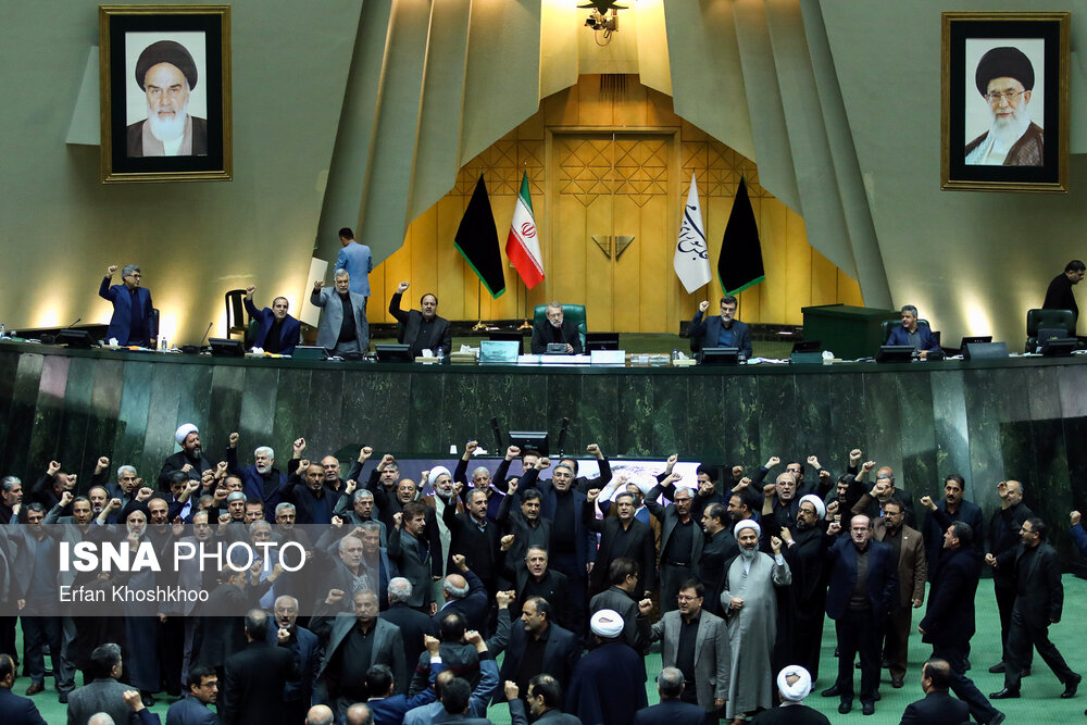 In Video: Iranian Members Of Parliament Chant 'Death To America'
