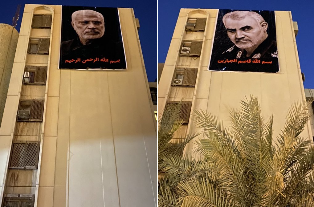 Banners With Qods Force's Soleimani And PMU's al-Muhandis Waved In Front Of US Embassy In Baghdad