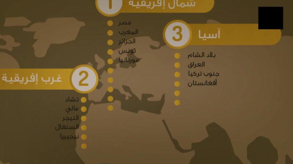 A Close Look At ISIS Terrorists' Operations In Africa
