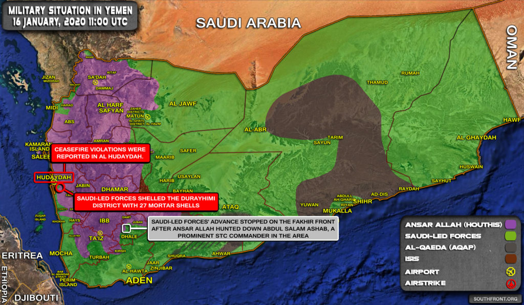 Military Situation In Yemen On January 16, 2020 (Map Update)
