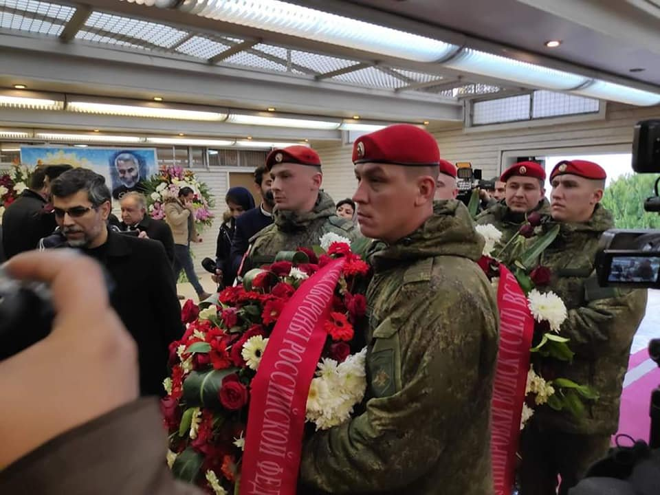 Russian Military Delegation Particiaptes In Soleimani's Funeral Ceremony In Iranian Embassy In Syria