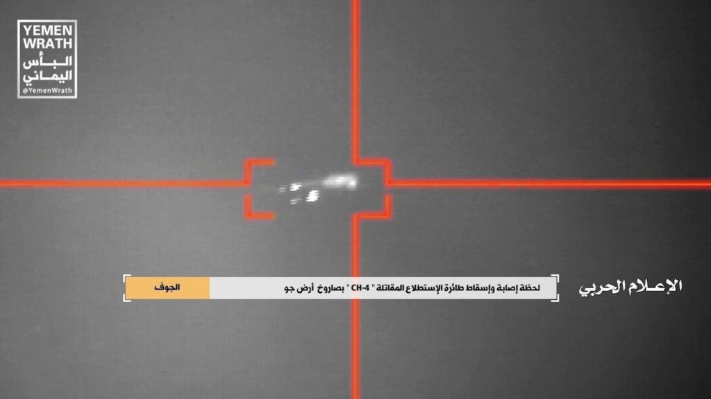 Houthis Shot Down CH-4 Combat Drone Of Saudi-led Coalition Over Yemen