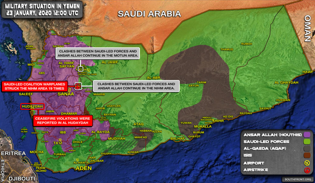 Military Situation In Yemen On January 23, 2020 (Map Update)