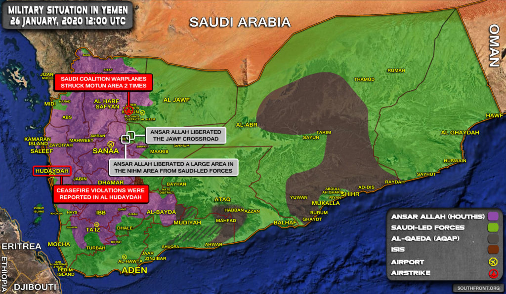 Military Situation In Yemen On January 26, 2020 (Map Update)