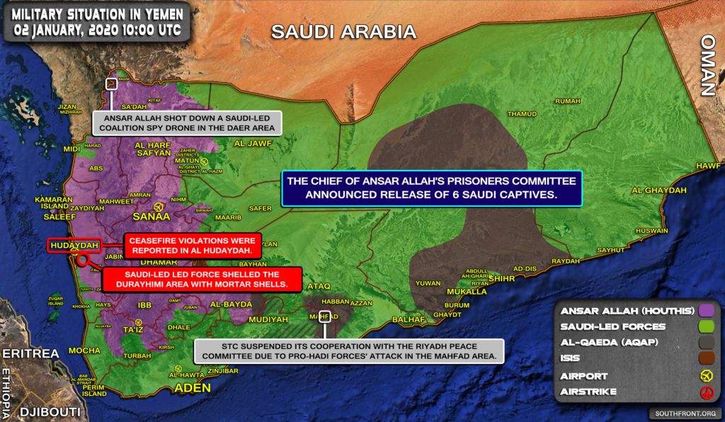 Military Situation In Yemen On January 2, 2020 (Map Update)