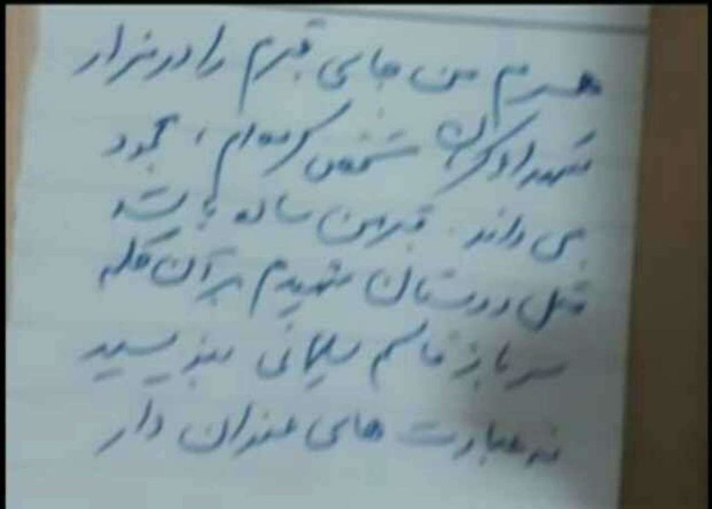Text Of Soleimani's Last Will Appears Online As His Daughter Promises 'Dark Days' For United States