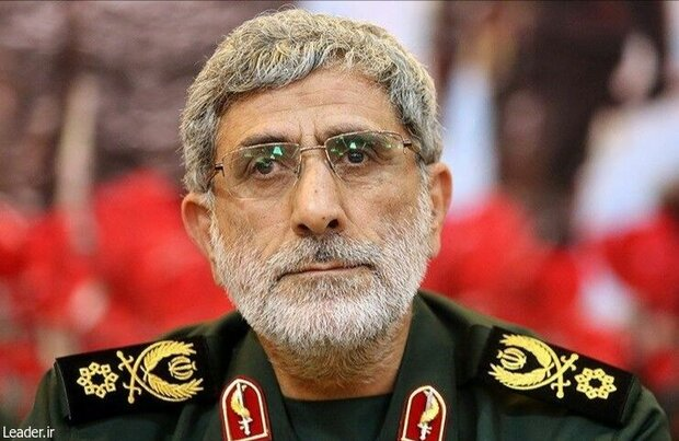 United States Officially Threatens To Assassinate New Leader Of Iranian Quds Force