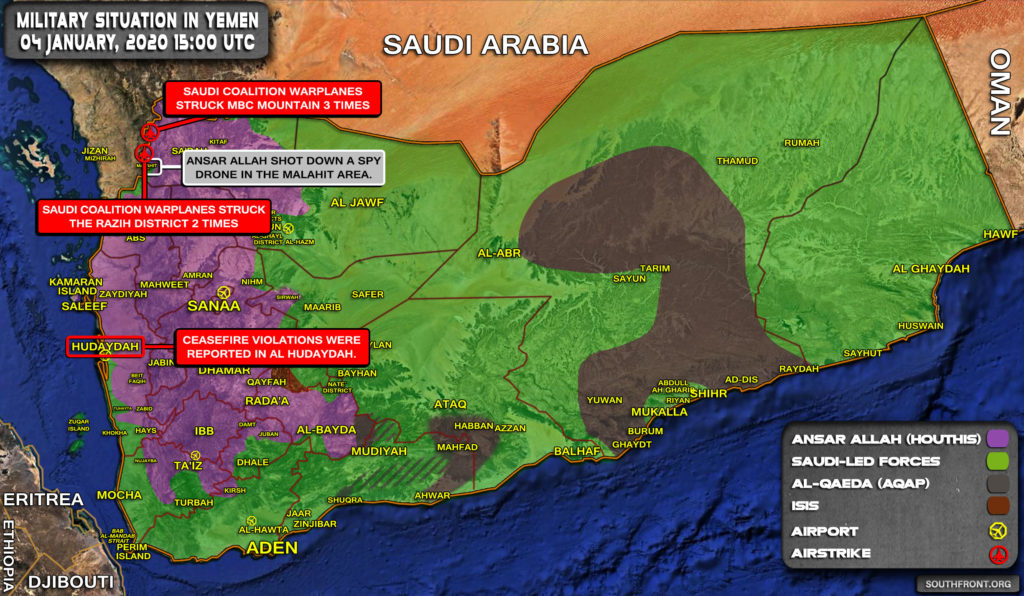 Military Situation In Yemen On January 4, 2020 (Map Update)