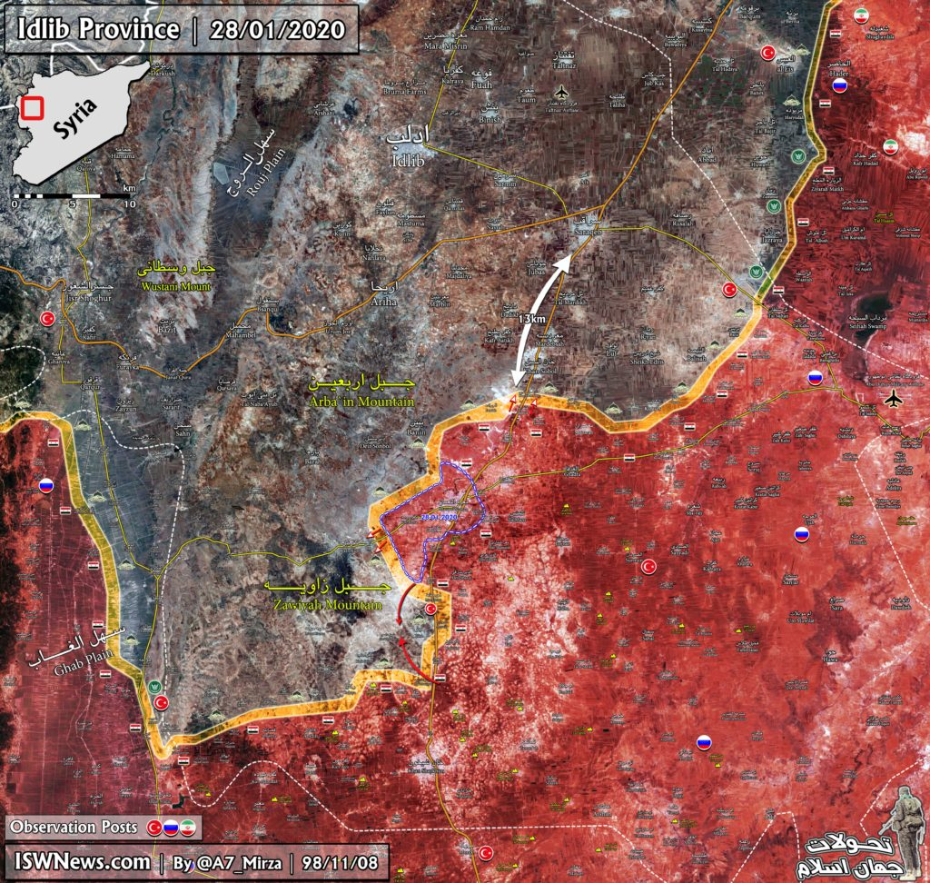 In Photo: Syrian Army Troops In Maarat Al-Numan