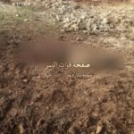 New Photos Reveal Militants Losses In Recent Southeast Idlib Attack